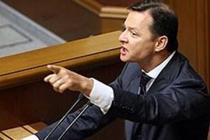 Ляшко, Аваков, финансирование, сепаратисты, убийство, украинцы