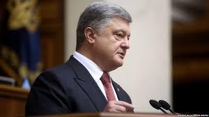 Порошенко, Украина, политика, общество, ес, нато, референдум