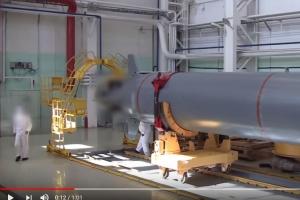 посейдон, ядерное оружие, путин, россия, видео