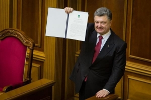 ратификация, украина, ес