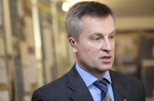 Украина, Судебное заседание, Виктор Янукович, Валентин Наливайченко, ФСБ