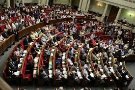 трансляция, рада, украина, 25 декабря, заседание