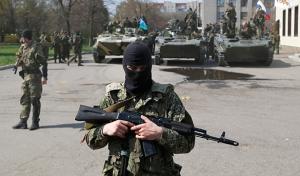 донецк, ато, днр. восток украины, происшествия, общество, донбасс
