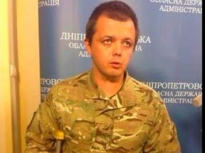 """АТО, """"Донбасс"""", Семенченко, восточная Украина"""