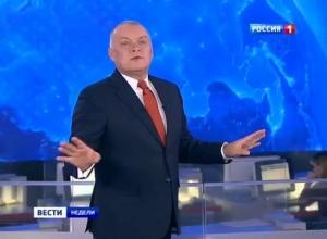 россия, киселев дмитрий, пропаганда, фейк, приколы, украина, донбасс, война