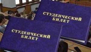 Оргия русских студентов государственного университета