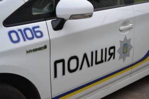 украина, львов, полиция, инцидент, пожар