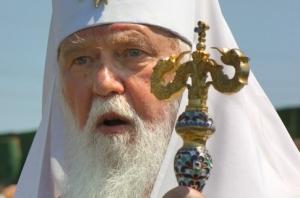 Патриарх Филарет, объединение церквей, скончался митрополит Мефодий, епископат