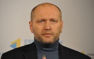 политика, украина, береза, гройсман, верховная рада