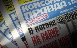 декоммунизация, украина, комсомольская правда, газета