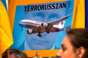 Россия, политика, криминал, боинг, МН17, Путин, жертвы