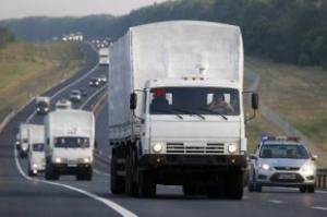 Гуманитарка РФ, гуманитарный конвой, Изварино