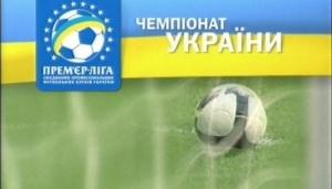 динамо киев, шахтер, новости футбола, упл, чемпионат украины по футболу, видео гола, обзор матча