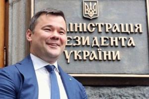 Украина, политика, богдан, зеленский, кличко, ляшко, видео
