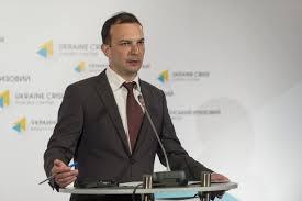 политика, верховная рада, общество, происшествия, новости украины