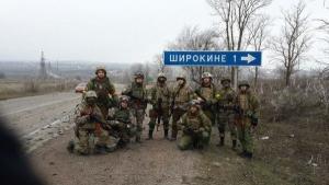 Донбасс, батальон, бои, ранение, Широкино