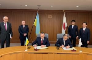 украина, япония, меморандум, сотрудничество, всу