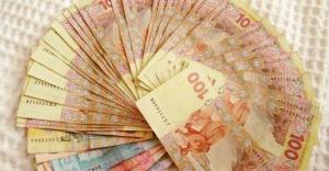НБУ, Экономика Украины, Новости Украины, проблемные банки, виток инфляции, рост евро, рост доллара