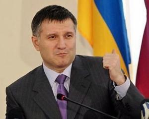 аваков, мвд, гпу, арест, деньги, проверка, украина, кабмин, киев
