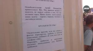 новоазовск, новости донецка, юго-восток украины, ситуация в украине
