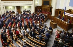 Россия, Украина, политика, экономика, ВР, общество, Тимошенко, Лущенко, проект
