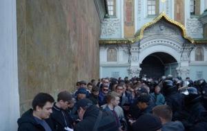 Киев, новости Украины, происшествия, День защитника Украины, Киево-Печерская лавра, титушки