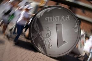 новости России, бизнес, экономика, курс валют, российский рубль, доллар, евро