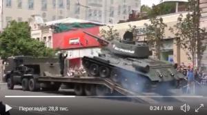 путин, вов, россия, танк, Армата, скандал, парад
