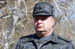 степан полторак, нацгвардия, армия украины, вс украины, славянск, донецк ,ато, юго-восток украины, днр, лнр