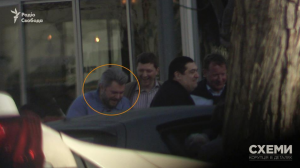 Украина, Израиль, Экс-министр, Чиновник, Янкович, Ткач.