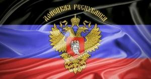 ДНР, ЛНР, ато, пленные, освобождение