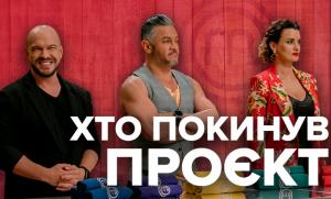 мастершеф профессилналы, ольга мартыновская, состав жюри