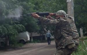 Луганск, происшествия, Юго-восток Украины, АТО