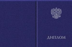 днр, вузы, россия, общество, наука, образование