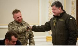 порошенко, азов, теракт, батальон, документ
