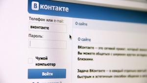 """наука и техника, интернет, социальная сеть, """"вконтакте"""", проблемы с доступом"""