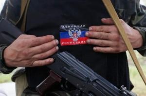 кровь, машина, фото, донецк, мужчины, днр, криминал, чп, происшествия, соцсети, донбасс, новости украины
