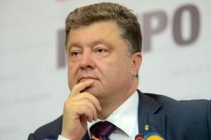 петр порошенко, переговоры в минске 2014, минск, таможенный союз, политика, новости украины