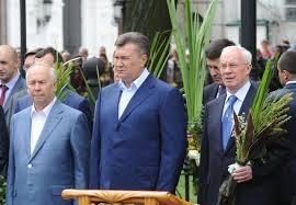 янукович, сбу, политика, общество, происшествия, новости украины