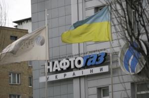 Украина, Россия, экономика, Газпром, Нафтогаз