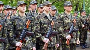 Донбасс, Юго-восток Украины, происшествия, АТО, армия украины, батальон прикарпатье