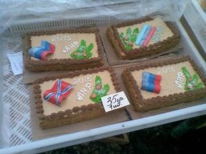 луганск, лнр, новороссия, торт, деньги