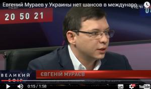 Верховная Рада, Политика, Оппозиционный блок, Видео, Скандал