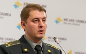ато, украинская армия, александр мотузяник, донбасс, новости украины, терроризм