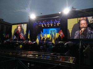 днепропетровск, происшествия, политика, общество, вече, митинг. корбан