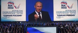 единая россия, пятая колона, иностранное финансирование, выборы