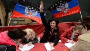 новости Украины, выборы в ДНР и ЛНР, политика, МИД Украины, Россия