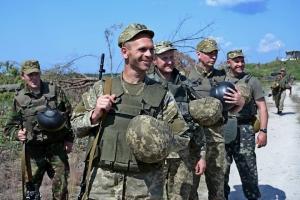 Украинские солдаты секс