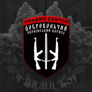 """Украина, Дмитрий Ярош, СБУ, политика, общество, """"Правый сектор"""""""