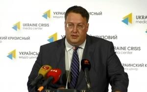 МВД Украины, Антон Геращенко, СМИ, АТО, юго-восток Украины, Донбасс, террористы